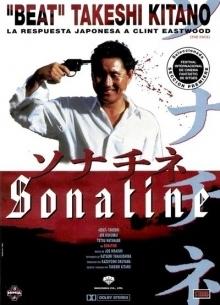 Сонатина - фильм (1993) на сайте о хорошем кино Устрица