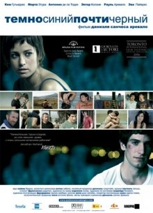 ТемноСинийПочтиЧерный - фильм (2006) на сайте о хорошем кино Устрица