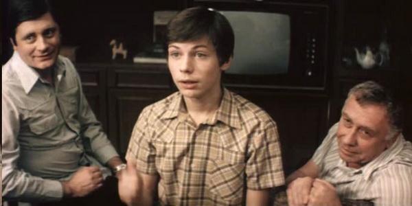Отцы и деды - фильм (1982). Кадр из фильма