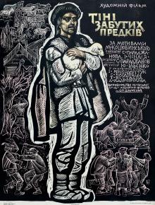 Тени забытых предков / Тіні забутих предків - фильм (1964) на сайте о хорошем кино Устрица