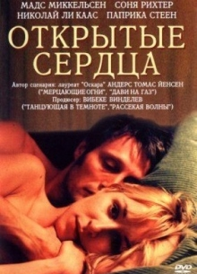 Открытые сердца - фильм (2002) на сайте о хорошем кино Устрица