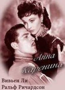 Анна Каренина - фильм (1948) на сайте о хорошем кино Устрица
