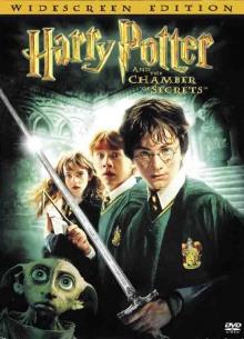 Гарри Поттер и тайная комната - фильм (2002) на сайте о хорошем кино Устрица