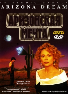 Аризонская мечта - фильм (1993) на сайте о хорошем кино Устрица