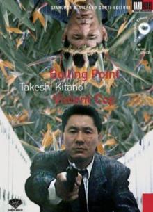 Точка кипения - фильм (1990) на сайте о хорошем кино Устрица